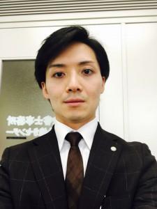 大阪 司法書士 上野