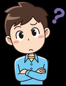 特別方式の遺言②:伝染病隔離者の遺言について